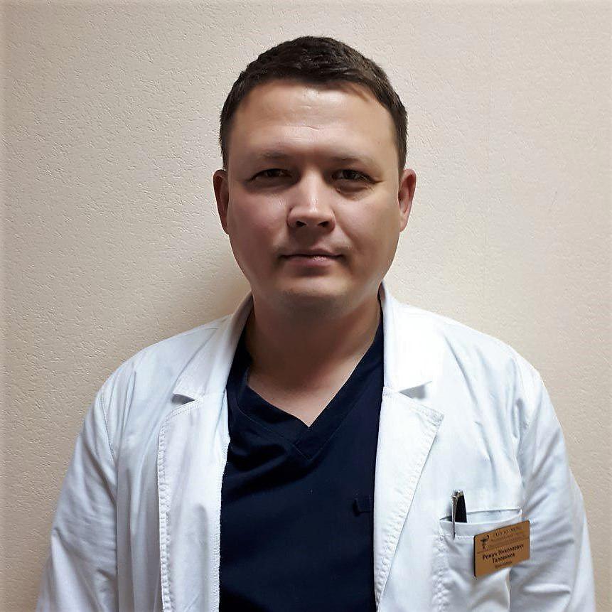 В медицинском центре «Интегри» ведет прием: 26-27 октября, Таловиков Роман Николаевич