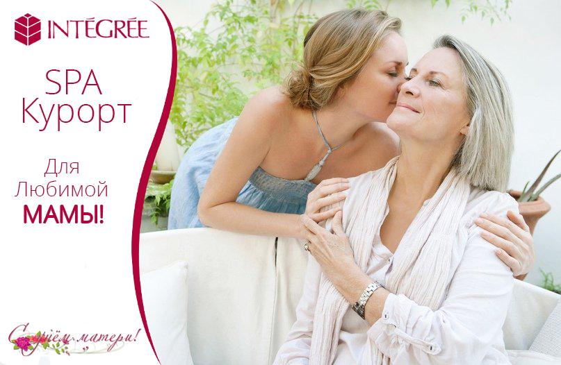 Совсем скоро, а точнее 24 ноября, будет праздник — День матери!